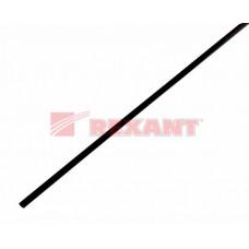 Трубка термоусадочная ТУТ 2/1 черная 1м Рексант