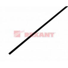 Трубка термоусадочная ТУТ 3/1,5 черная 1м Рексант
