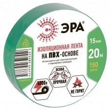 Изолента ПВХ 0,15х15мм зеленая 20м 43782/43775 ЭРА