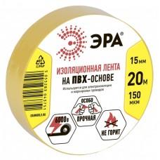 Изолента ПВХ 0,15х15мм желтая 20м 43768/43751 ЭРА