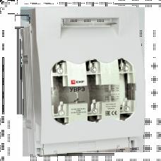 Выключатель-разъединитель УВРЭ 250А откидного типа под предохранители ППН (габ1) EKF PROxima  uvre-250