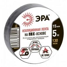 Изолента ПВХ 0,13х15мм черная 5м ЭРА