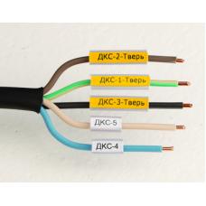 Маркировка провода гибкая для трубочек 4х12мм белая DKC