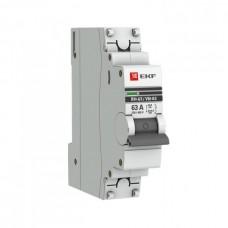 Выключатель нагрузки ВН-63 1П 25А PROxima EKF  SL63-1-25-pro